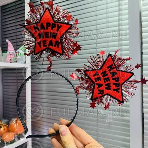 Карнавальный ободок на голову Happy New Year на пружинках цвет: красный