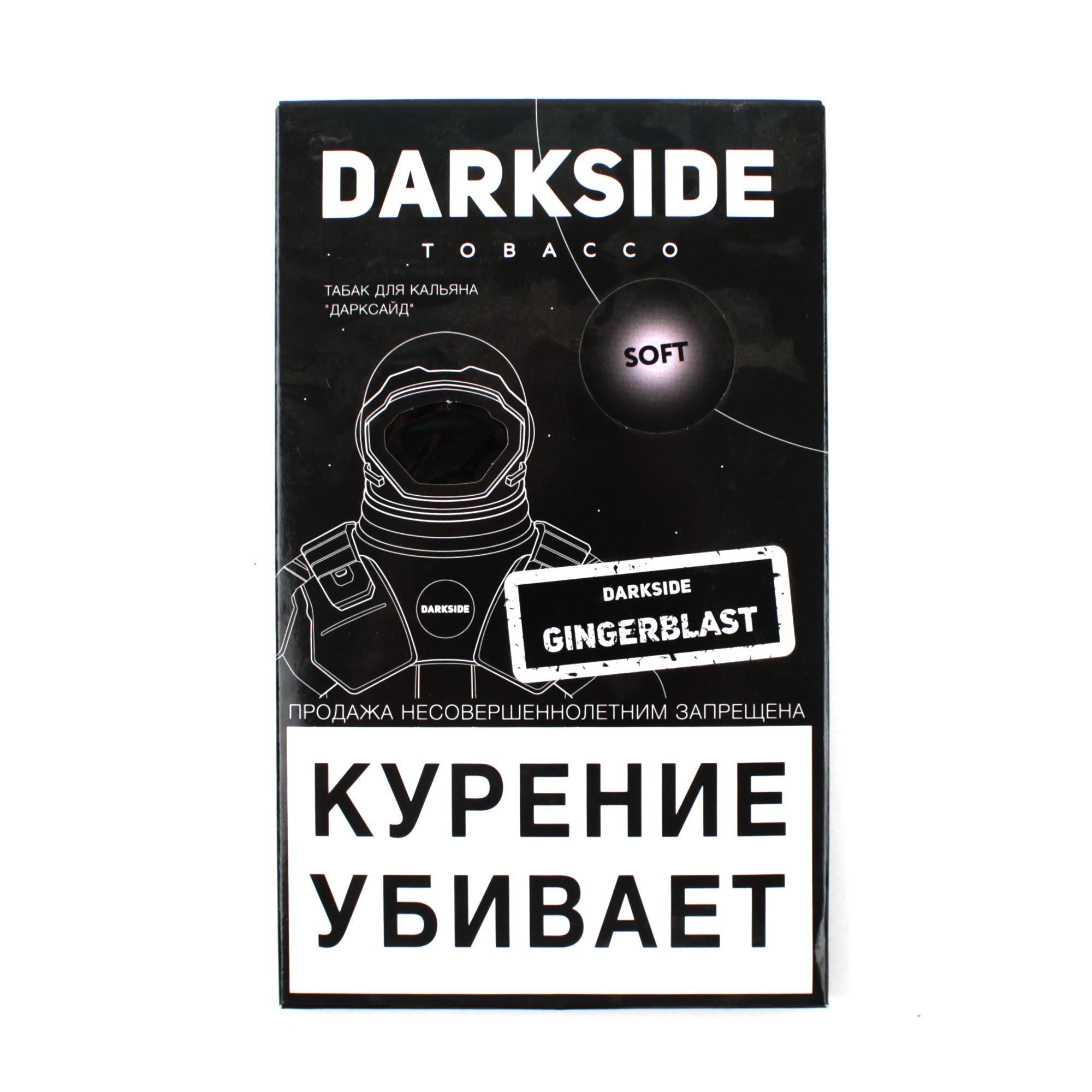 Табак для кальяна Dark Side Soft 100 гр Gingerblast