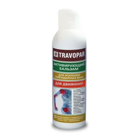 Активирующий бальзам Для движений Travopar 150 мл НИИ Натуротерапии