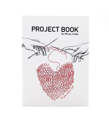 Project Book А5