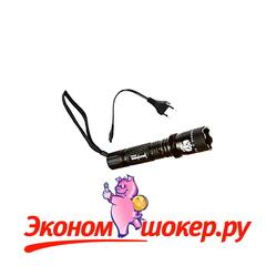 Электрошокер МОЛНИЯ YB-1101 ORIGINAL ALUMINIUM