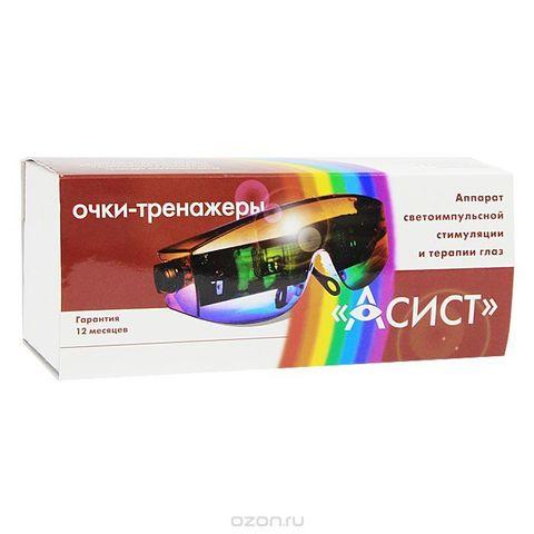 Очки-тренажёры АСИСТ