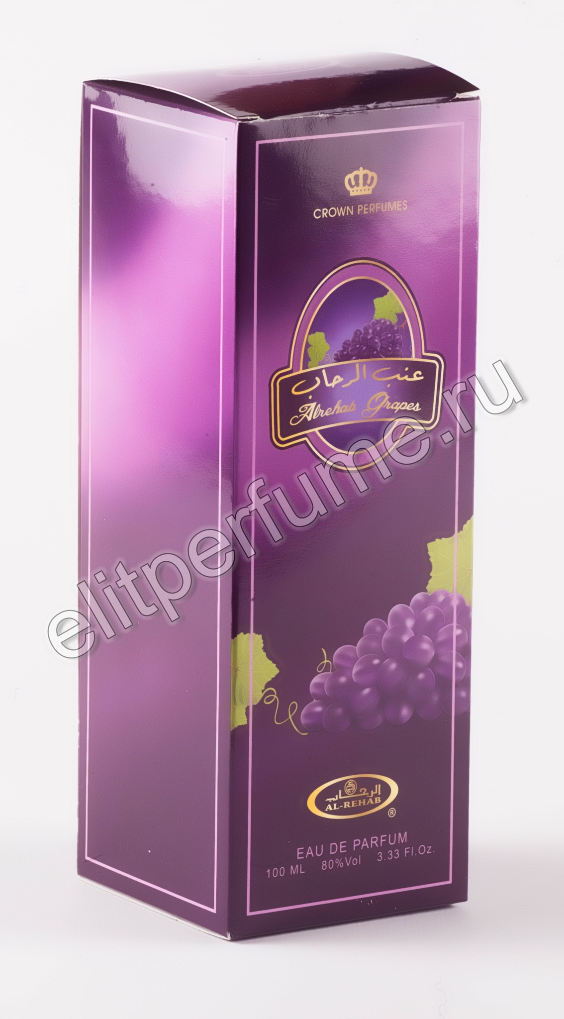 Grapes Грейпс 100 мл спрей от Аль Рехаб Al Rehab