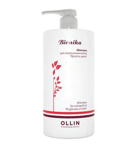 OLLIN BioNika Шампунь для окрашенных волос 750мл.