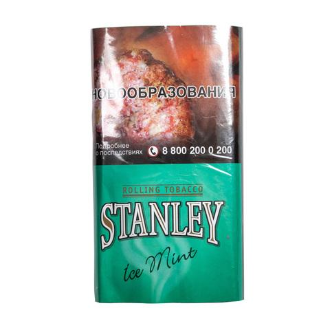 Табак сигаретный Stanley Ice Mint 30 г