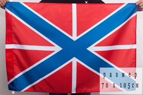 Купить флаг гюйс ВМФ - Магазин тельняшек.ру 8-800-700-93-18