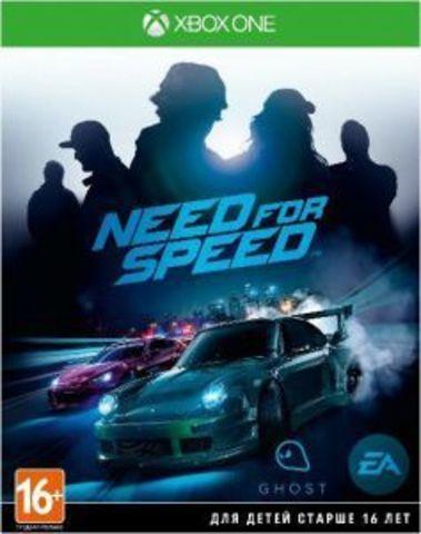 Xbox One Need For Speed. Стандартное издание (русская версия)