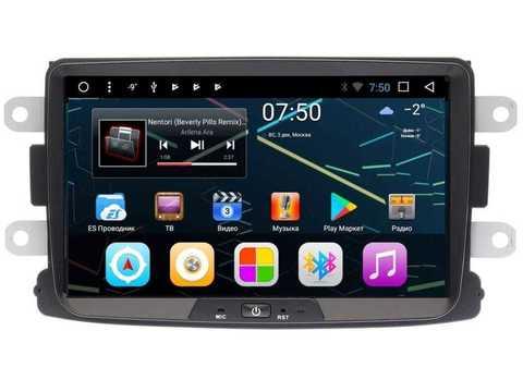 Магнитола для Renault/Lada/Nissan Android 8.1 модель CB3068T3