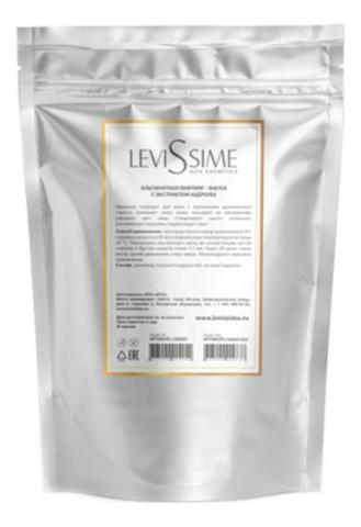 Levissime Algae Mask With Acerola 350g