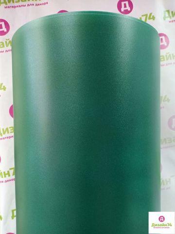 Экспо фом, 2мм морской зеленый.