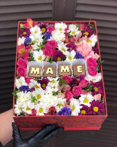 Цветы и шоколадные буквы «Маме» #076