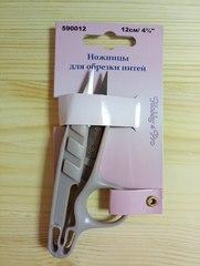 Ножницы для обрезки нитей (Hobby Pro)