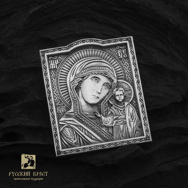 Икона Казанской Божьей Матери. Маленькая