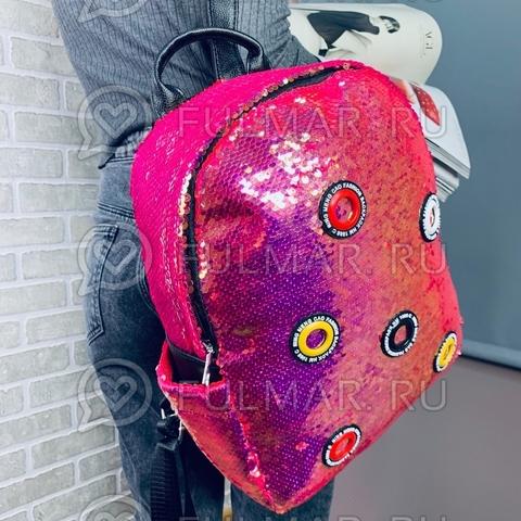 Рюкзак большой для девочки школьный в пайетках Хамелеон золотистый-Малиновый