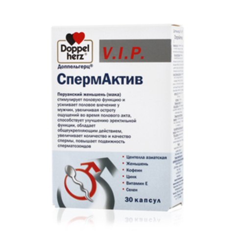 DOPPELGERTS СпермАктив N30 капсул