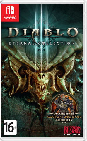 NS: Diablo III: Eternal Collection (русская версия)