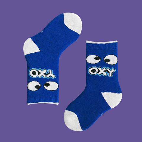 Детские носки утепленные 3-5 лет 15-18 см