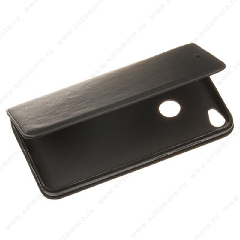 Чехол-книжка New Case для Xiaomi Redmi Note 5A - Exakted Series book case книжка черный