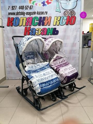 Санки-коляски для двойни NIKA KIDS Наши детки 1 (синий-фиолетовый)