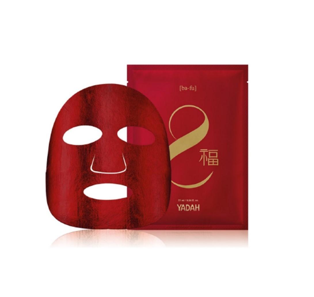 Маска для лица Yadah Red Mask
