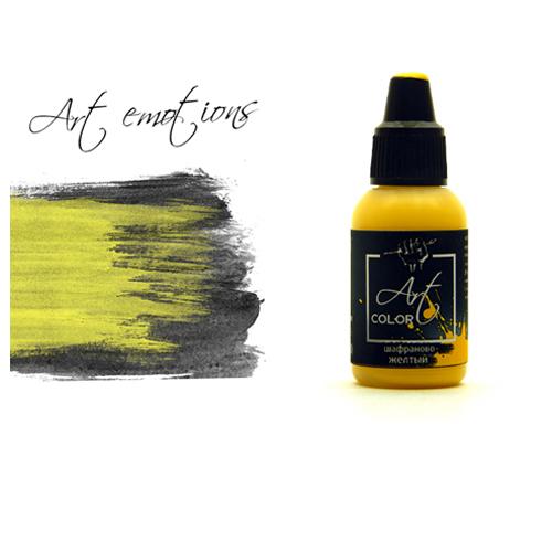 Pacific 88 Art Color P-ART68 Краска Pacific88 ART Color Шафраново-Желтая (Saffron-Yellow) укрывистый, 18мл P-ART68.jpg