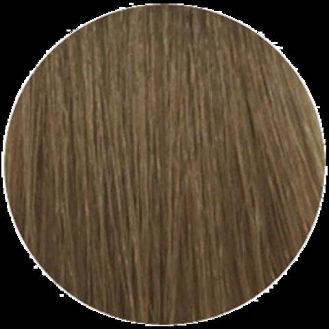 Lebel Materia Lifer CB-6 (тёмный блондин холодный) - Тонирующая краска для волос