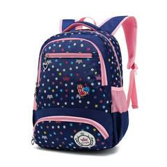Рюкзак школьный Sun Eight 2617 синий