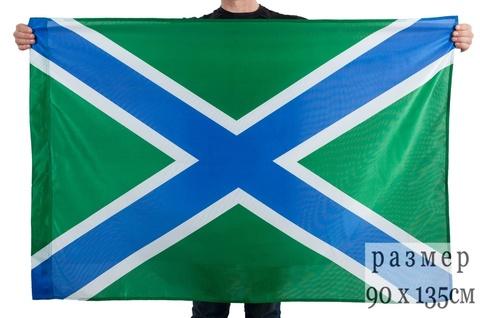 Флаг морчастей погранвойск России 90х135 см