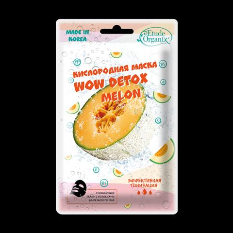 Etude Organix Wow Detox Кислородная маска Melon 25г