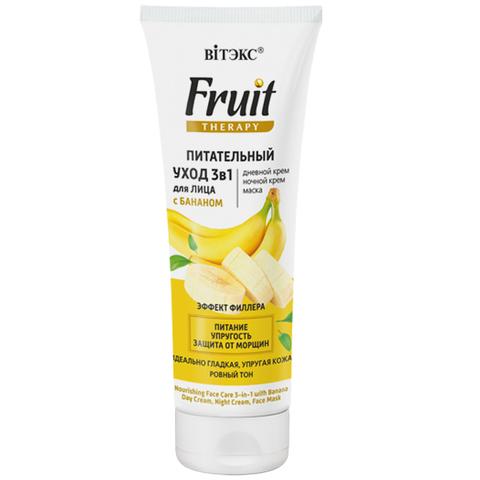 Витэкс Fruit Therapy Питательный уход 3 в 1 для лица с бананом 75мл