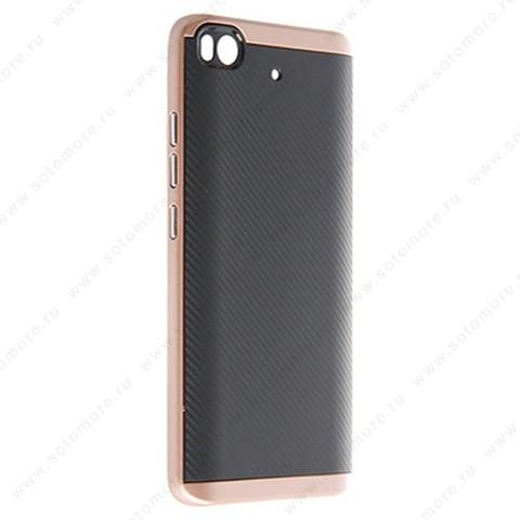Накладка Spigen для Xiaomi Mi 5s розовый