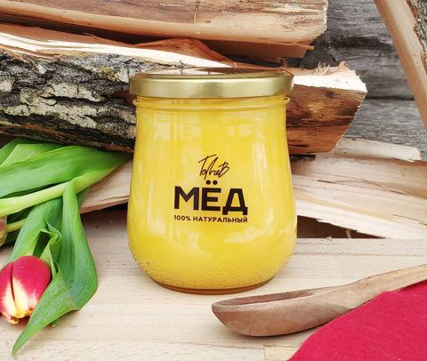 Цветочный мёд начала лета 2019год 660 г