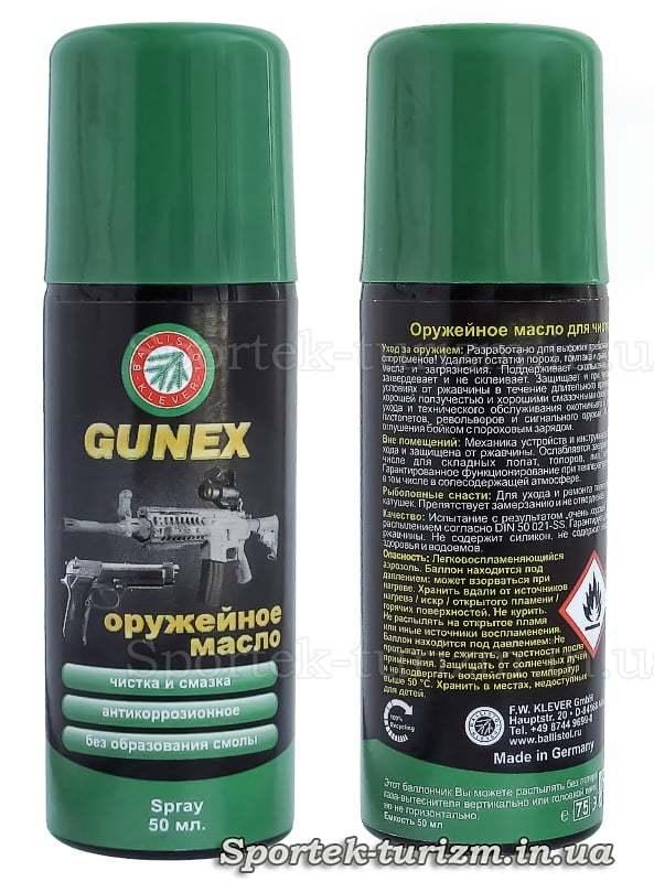 Збройне масло Gunex (50 мл)