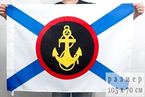 Флаг Морская пехота 70х105 см
