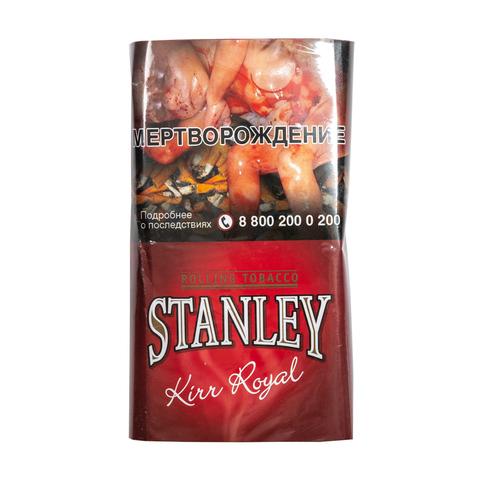 Табак сигаретный Stanley Kir Royal 30 г