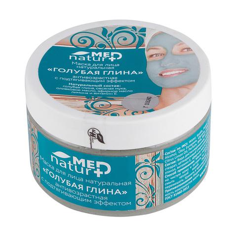 Крем-маска для  лица Голубая глина антивозростная с подтягивающим эффектом 250 мл НИИ Натуротерапии ТМ Натурмед