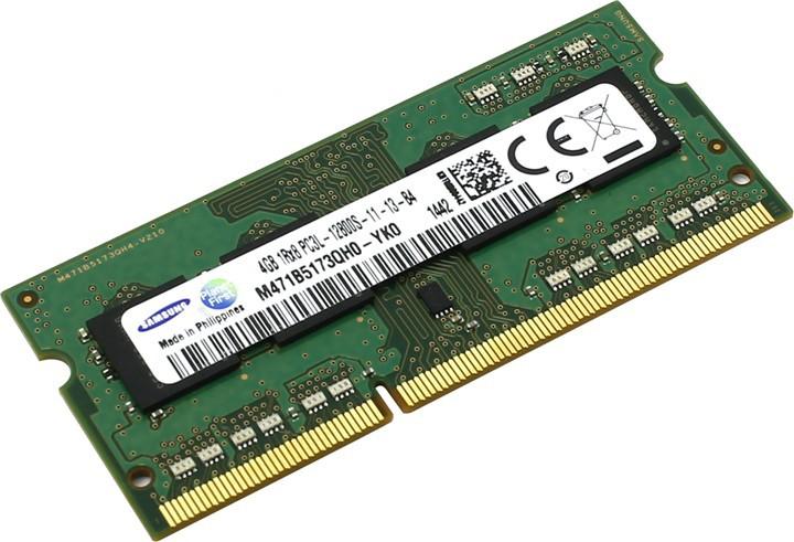 Модуль памяти Samsung (PC3-10600 4GB 1333MHz) для ноутбука