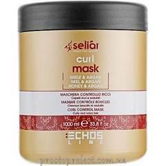 Echosline Seliar Curl Mask – Маска для вьющихся волос