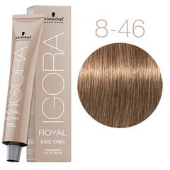 Schwarzkopf Igora Royal Nude Tones 8-46 (Светлый русый бежевый шоколадный) - Краска для волос