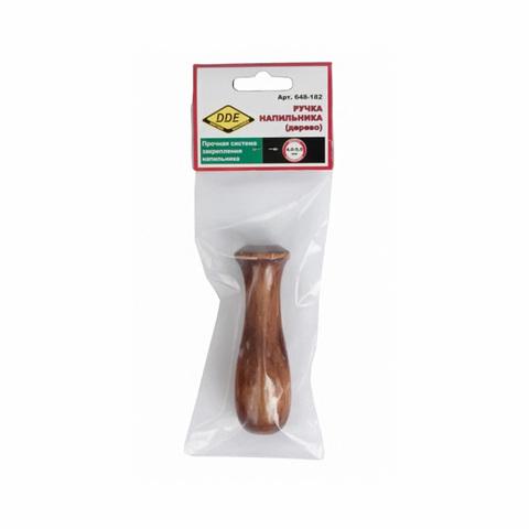 Ручка напильника DDE дерево (648-182)