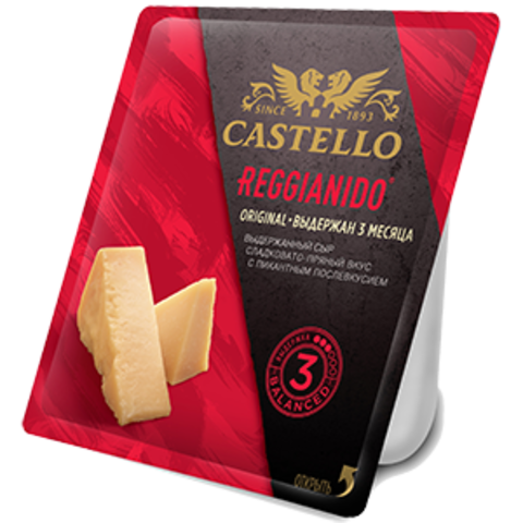 "Сыр ""Castello reggianido"" пармезан 32% 150г"