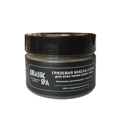 Jurassic SPA, Маска-скраб для всех типов кожи лица, 100мл