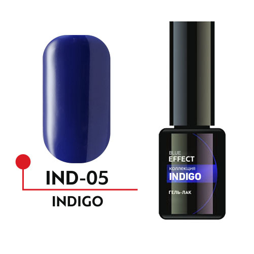 Формула Профи, Гель-лак УФ/LED - Indigo №05, 5 мл. (фото 1)