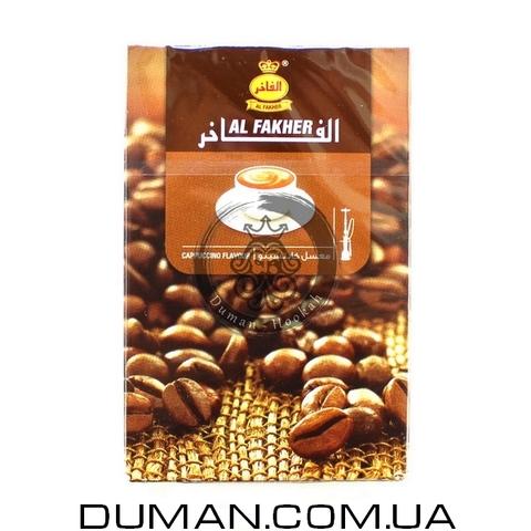 Табак Al Fakher Cappuccino (Аль Факер Капучино)