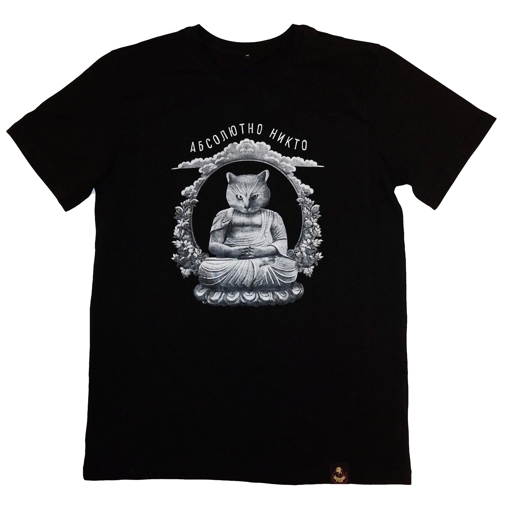 Абсолютно никто / Тихон / футболка