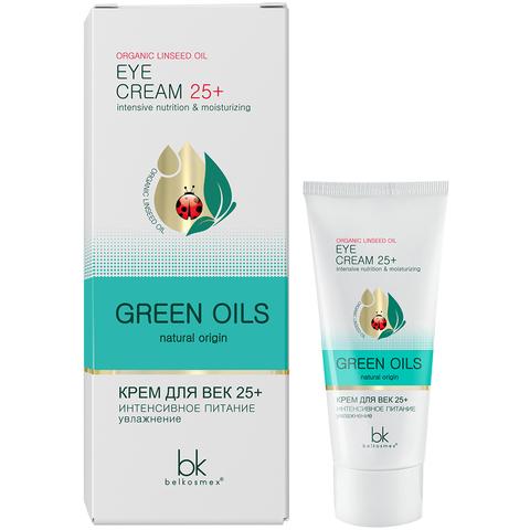 BelKosmex Green Oils Крем для век 25+ Интенсивное питание Увлажнение 20г