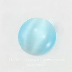 Кабошон круглый Кошачий глаз голубой, 16 мм