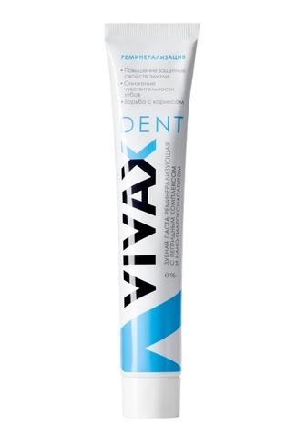 VIVAX DENT зубная паста с пептидами и Нано-гидроксиаппатитом 95 гр