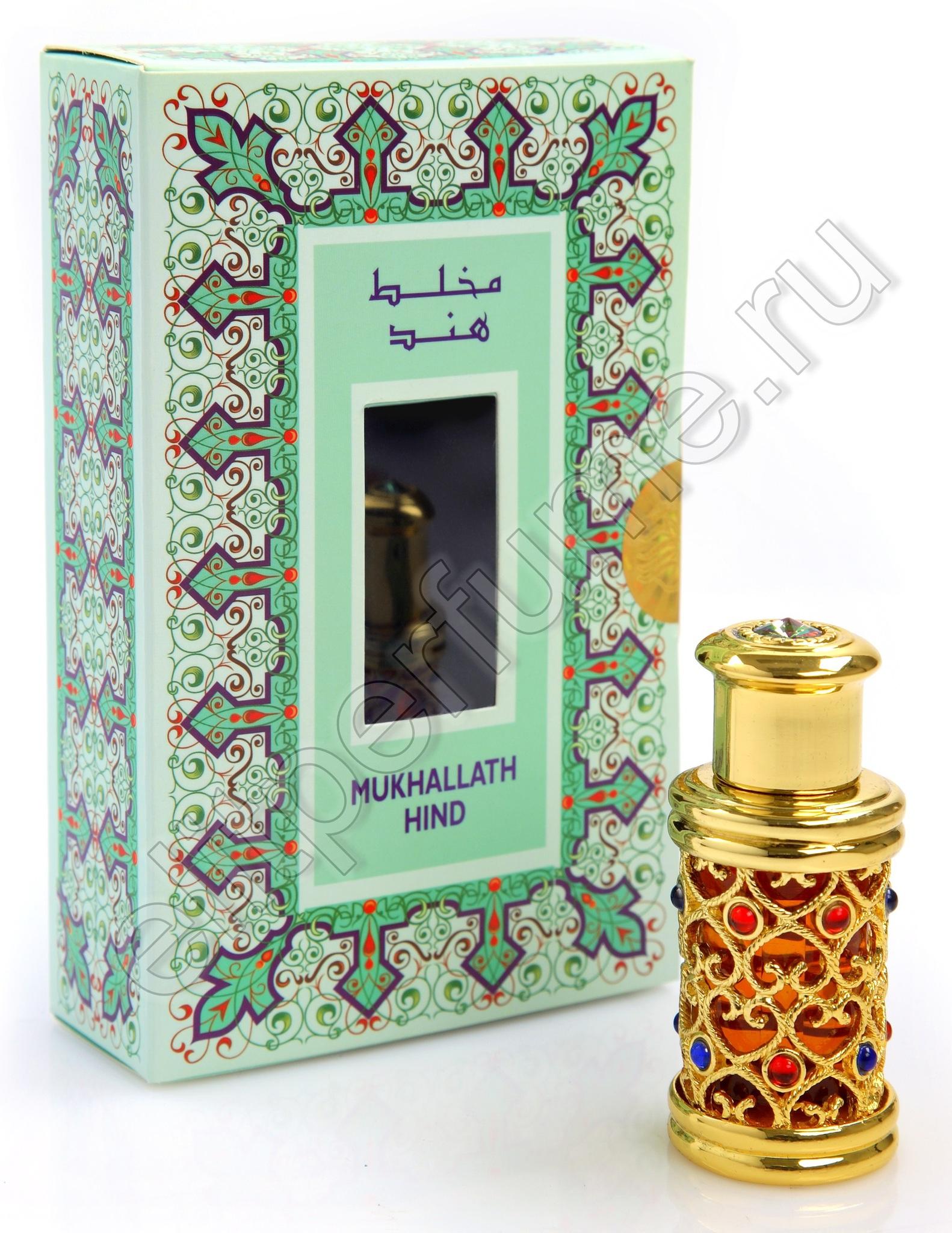 Пробники для Мухаллат Хинд Mukhallath Hind 1 мл арабские масляные духи от Аль Харамайн Al Haramin Perfumes