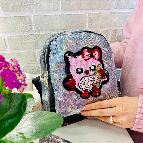 Рюкзак для девочки в Переливающихся Серебристых пайетках нашивка Сова
